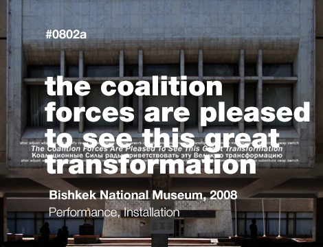 The Coalition Forces Are Pleased To See This Great Transformation