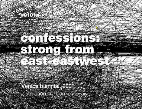 Confessions: Strong from East-EastWest