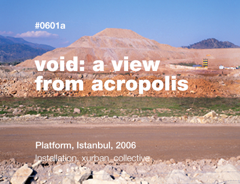 Void: A view from Acropolis