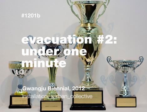 Evacuation #2: Under One Minute